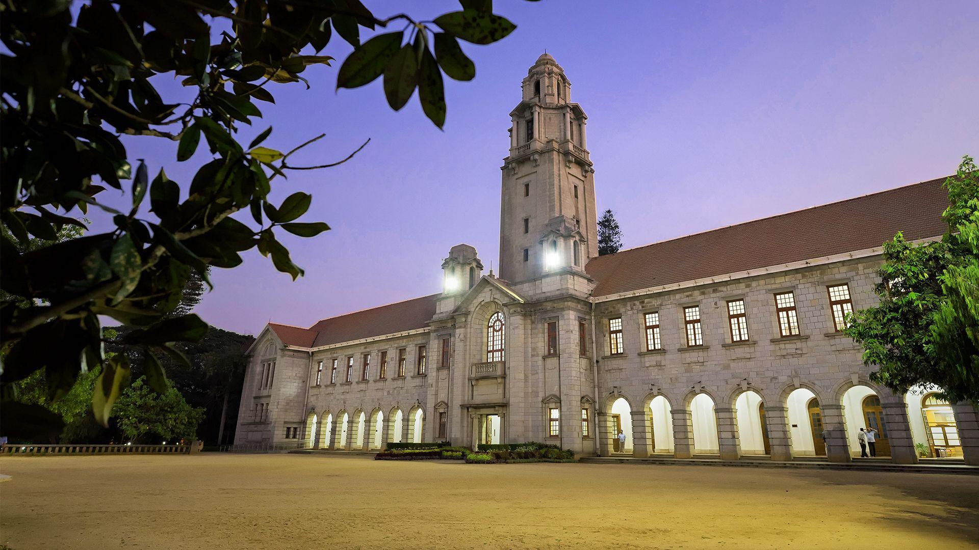 The India Institute of Science campus (credit: IISc)